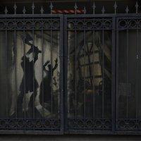 Ужасы нашего городка :: Наталья Левина