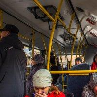 В автобусе :: Галина Щербакова