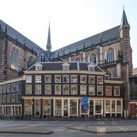 Амстердам :: Владимир Леликов