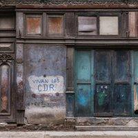 Живите на Кубе:) :: Николай
