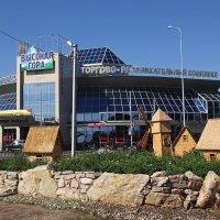 Торговый центр. Высокая Гора. Татарстан :: MILAV V
