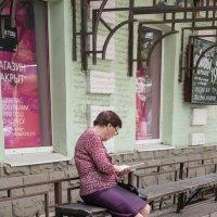 Читают ещё люди книги... :: НИКОЛАЙ САРЖАНОВ
