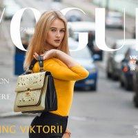 Fashion Street :: Алексей Гончаров