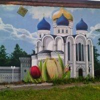 Граффити в Подмосковном городе Дзержинский! :: Ольга Кривых