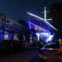 Мини-отель на набережной Адлера :: Татьяна Смоляниченко