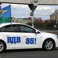 на праздник :: Олег Лукьянов