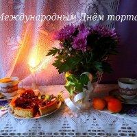 Поздравляю всех сладкоежек!!! :: Тамара (st.tamara)