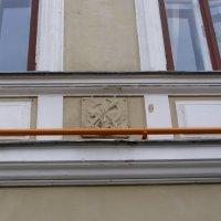 Знак Ворошиловский стрелок ГТО :: Анна Воробьева