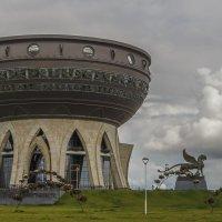 Дворец в виде казана :: Сергей Цветков