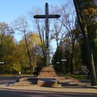 Могила  жертв   сталинских   репрессий   в   Ивано - Франковске :: Андрей  Васильевич Коляскин