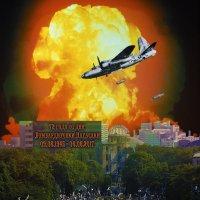 72 года трагедии в Нагасаки :: Aleks Ben Israel