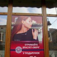 Ивано - Франковская   реклама :: Андрей  Васильевич Коляскин