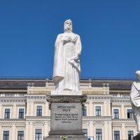 Памятник Великой княгине Ольге :: Наталья Жукова