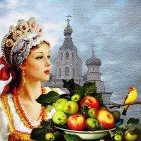 С яблочным Спасом, дорогие друзья! :: Наталья Петровна Власова