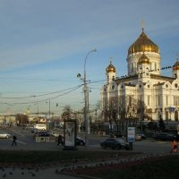Вид на храм Христа Спасителя и ул. Волхонка :: Анна Воробьева