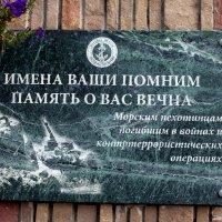 Память... :: Ирина Фирсова