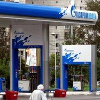 Газпром - народное достояние :: Валерий Чепкасов