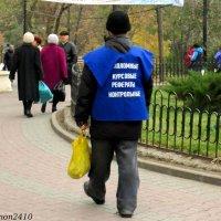 Сервис идёт в народ... :: Нина Бутко