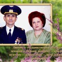 О ЛЮБВИ :: Анатолий Бугаев