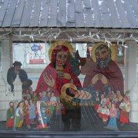 Рождественская   шопка   в    Ивано - Франковске :: Андрей  Васильевич Коляскин