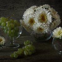 С зеленым виноградом и астрами :: Natalia Furina