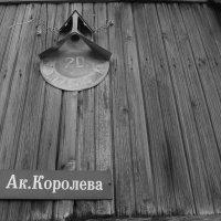 ЭТО - КОСМОС! :: mveselnickij