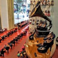 Tango Store :: Arman S
