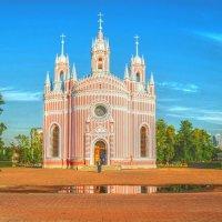 Чесменская церковь! :: Натали Пам