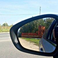 Побывал в городе Серпухове. :: Михаил Столяров