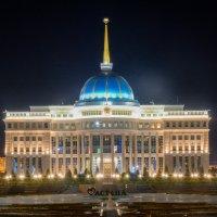 Резиденция Нурсултана Назарбаева в Астане :: Владимир Belov