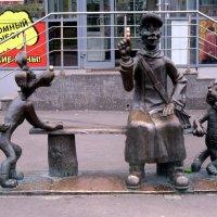 Памятник «Трое из Простоквашино» :: genar-58 '