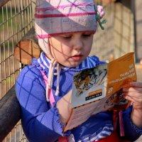 Тяга к чтению. :: Александр Бабаев
