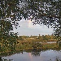 Радуга на закате... :: Екатерина Рябинина