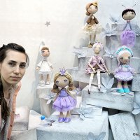 автор и её куклы :: Олег Лукьянов
