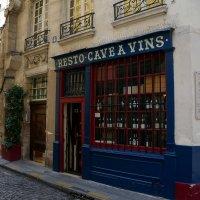 Paris :: Алёна Савина