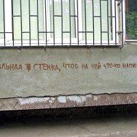 б\\н :: Александр Корчемный