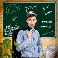 Выпускной класс :: Екатерина Кондрашова