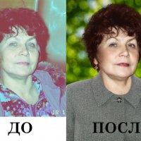 и такое приходится вытягивать ))) :: Елена Ушакова