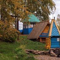 Золотая осень на истоке Камы :: Владимир Максимов