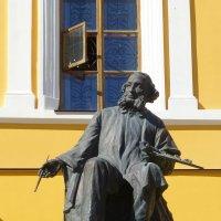 Памятник Айвазовскому :: Наиля