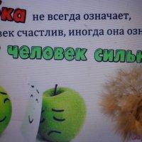 В международный день улыбок даже одуванчик убежден, что улыбка - сила! :: Алекс Аро Аро