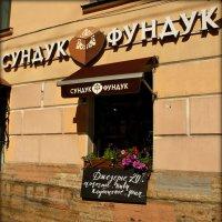 Кафе восточных сладостей :: Galina Belugina