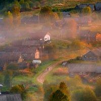 Рассветный туман :: Фёдор. Лашков