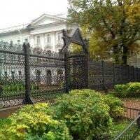 Знаменитая решетка сада Сан-Галли. (С-Петербург, октябрь 2017 год). :: Светлана Калмыкова