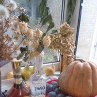 Осенний натюрморт!... :: Алекс Аро Аро