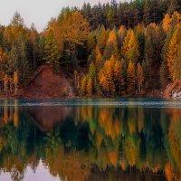 Карьер Аммонал. Осень. :: Елена Сохарева