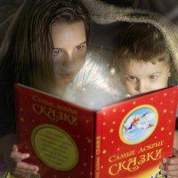 Волшебные книги :: Наталья Владимировна Сидорова