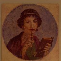 Портрет женщины-писца :: Александра