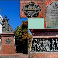 Памятник императрице Елизавете Петровне :: Нина Бутко