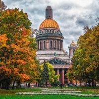 Исаакиевский собор. :: Андрей Лобанов